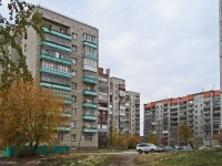 Novosibirsk, Parkhomenko st, house 84. Apartment house