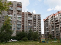 Novosibirsk, Parkhomenko st, house 86/1. Apartment house