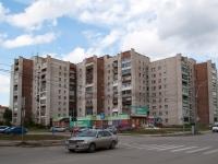 新西伯利亚市, 超市 Лидер экономии, Parkhomenko st, 房屋 86А