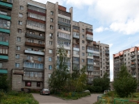Novosibirsk, Parkhomenko st, house 86. Apartment house