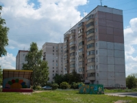 Novosibirsk, Parkhomenko st, house 88. Apartment house