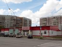 Новосибирск, супермаркет Холидей классик, улица Пархоменко, дом 90/1