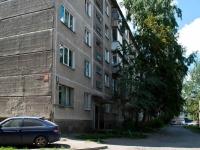 新西伯利亚市, Parkhomenko st, 房屋 98. 公寓楼
