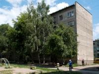 Новосибирск, улица Пархоменко, дом 100. многоквартирный дом