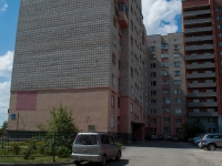 Novosibirsk, Parkhomenko st, house 102. Apartment house