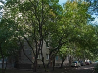 Novosibirsk, Parkhomenko st, house 116. Apartment house