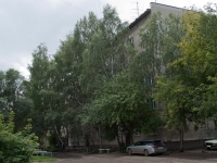 Novosibirsk, Parkhomenko st, house 120. Apartment house
