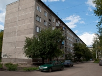 Novosibirsk, Parkhomenko st, house 122. Apartment house