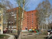 Новосибирск, улица Пархоменко, дом 18/1. многоквартирный дом