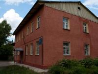 Новосибирск, улица Гризодубовой, дом 37/1. многоквартирный дом