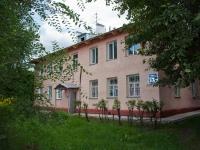 Новосибирск, улица Гризодубовой, дом 37/2. многоквартирный дом