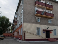 Novosibirsk, Grizodubovoy st, house 37/4. Apartment house
