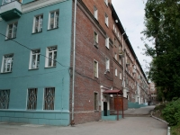 Novosibirsk, Druzhby st, house 2. Apartment house