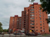 Novosibirsk, Druzhby st, house 5. Apartment house