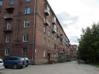 Novosibirsk, Druzhby st, house 12. Apartment house