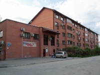 Novosibirsk, 1st Parkhomenko alley, house 6. Apartment house