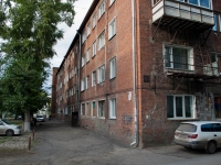 Novosibirsk, 1st Parkhomenko alley, house 10. Apartment house