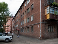 Novosibirsk, 1st Parkhomenko alley, house 12. Apartment house