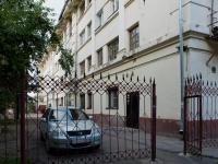 Novosibirsk, 1st Parkhomenko alley, house 14. Apartment house
