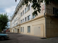 Novosibirsk, 1st Parkhomenko alley, house 16. Apartment house with a store on the ground-floor