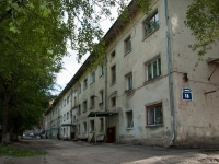 Novosibirsk, 1st Parkhomenko alley, house 18. Apartment house