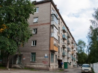 Novosibirsk, 1st Parkhomenko alley, house 30. Apartment house