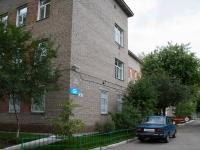Novosibirsk, alley 1st Parkhomenko, house 32. polyclinic