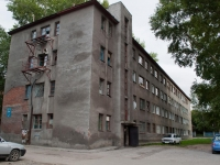 Novosibirsk, 2nd Parkhomenko alley, house 1. hostel