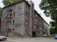 Novosibirsk, alley 2nd Parkhomenko, house 1. hostel