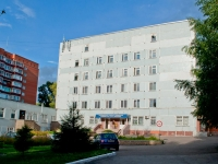 Novosibirsk, hospital №4 им. В.С.Гераськова, 2nd Parkhomenko alley, house 2