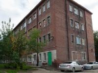 Novosibirsk, alley 2nd Parkhomenko, house 7. polyclinic