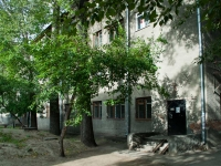 Novosibirsk, 2nd Parkhomenko alley, house 9. polyclinic