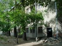 Novosibirsk, alley 2nd Parkhomenko, house 9. polyclinic