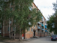 Novosibirsk, alley 2nd Parkhomenko, house 10. Apartment house