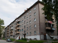 Novosibirsk, alley 2nd Parkhomenko, house 12. Apartment house