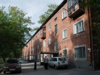Novosibirsk, alley 2nd Parkhomenko, house 13. Apartment house