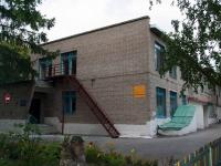 "Novosibirsk, nursery school №406 ""Аленка"", 2nd Parkhomenko alley, house 14"