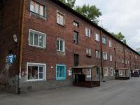 Новосибирск, Пархоменко 2-й  переулок, дом 15. многоквартирный дом