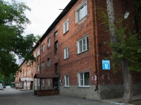 Novosibirsk, alley 2nd Parkhomenko, house 17. Apartment house