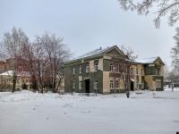 Novosibirsk, alley 2nd Parkhomenko, house 2 к.4.