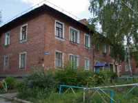 Novosibirsk, Khasanovskaya st, house 35/2. Apartment house
