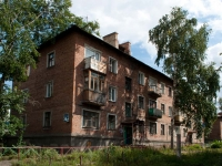 Novosibirsk, Khasanovskaya st, house 36/2. Apartment house