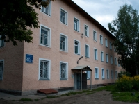 Novosibirsk, st Yuzhnaya, house 40/1. Apartment house