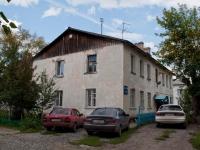 Novosibirsk, Yantarnaya st, house 44. Apartment house