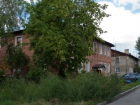 Novosibirsk, Yantarnaya st, house 48. Apartment house