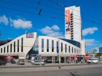 Novosibirsk, square Karl Marks, house 2. shopping center