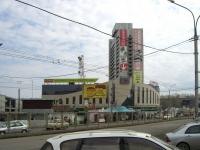 Новосибирск, Карла Маркса пл, дом 2