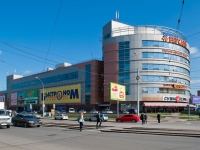 Novosibirsk, shopping center Версаль, Karl Marks square, house 3