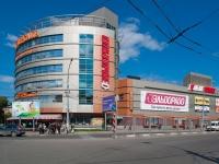 Novosibirsk, square Karl Marks, house 3. shopping center