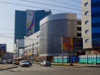 Novosibirsk, Karl Marks square, house 7. multi-purpose building